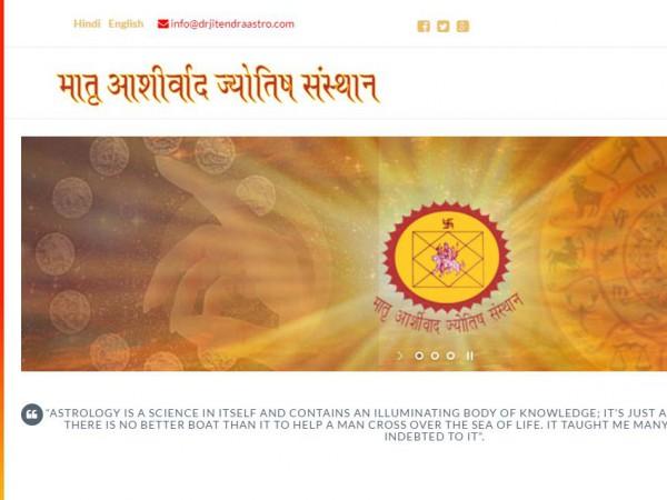 Dr Jitendra Astrologist