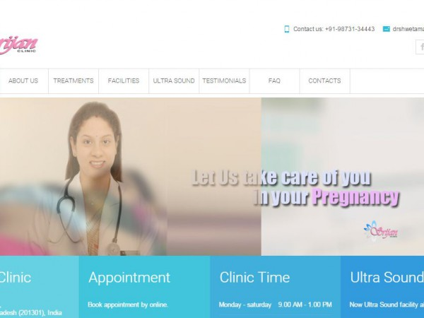 Srijan Clinic (Noida)