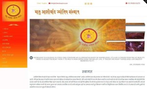 Dr-Jitendra-Vyas---Astro---