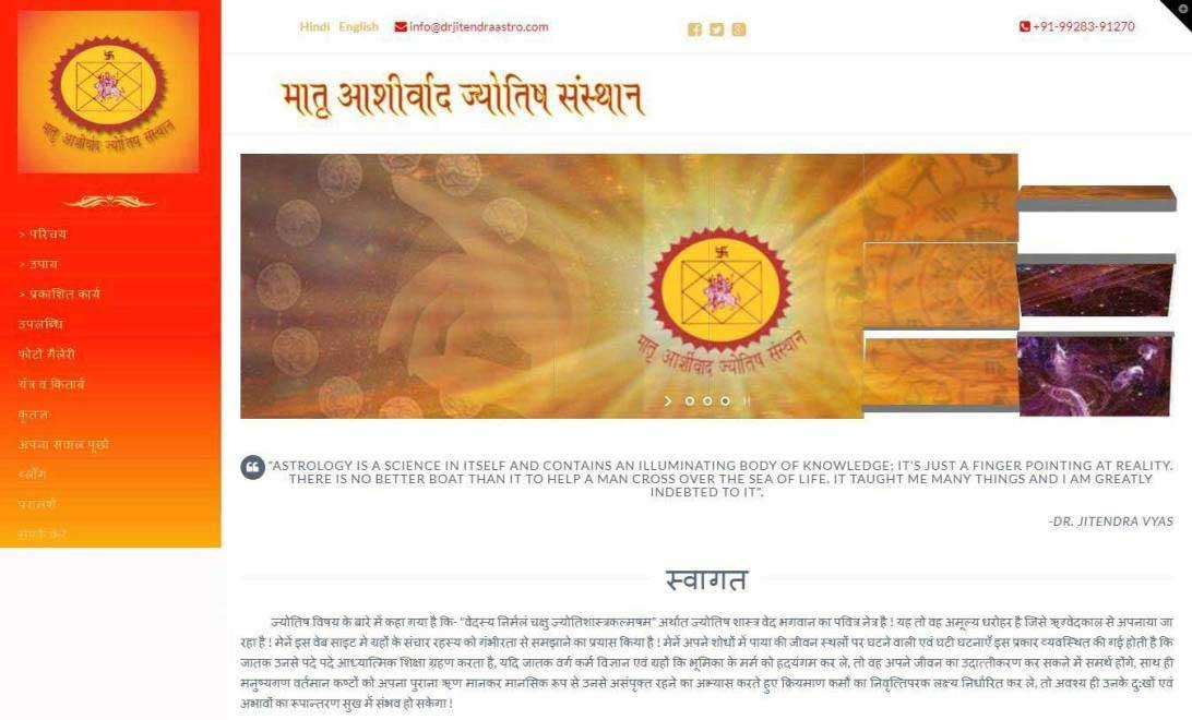 Dr-Jitendra-Vyas-Astro-.jpg
