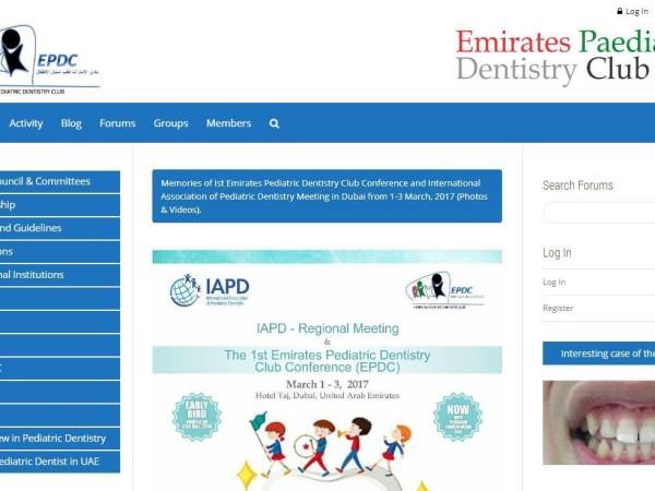 EPDC (Dubai)