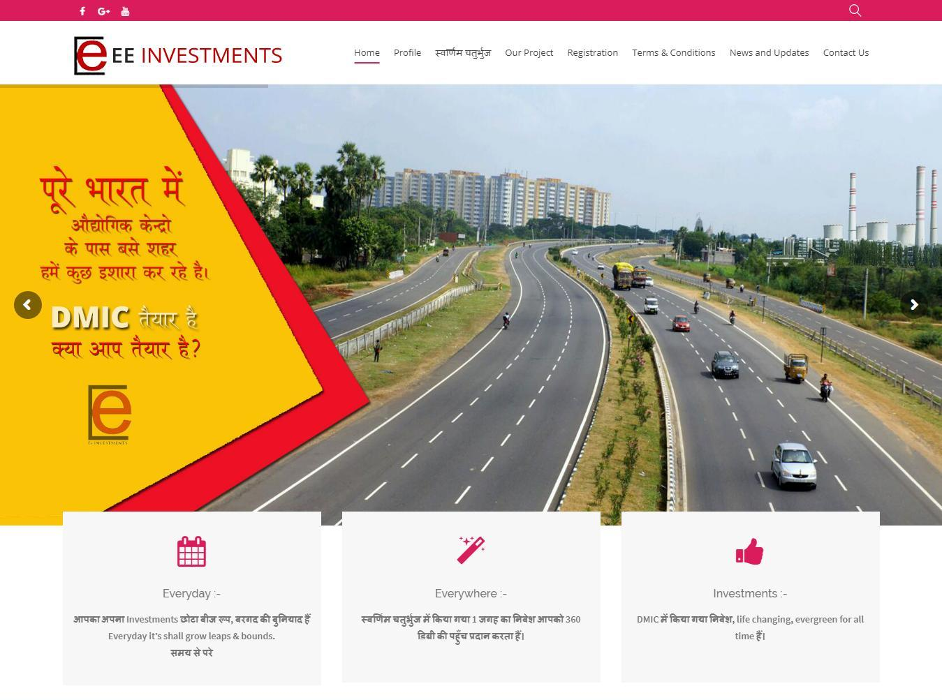 EE-–-EE-Investments.jpg