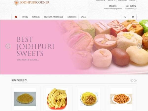 Jodhpuri corner