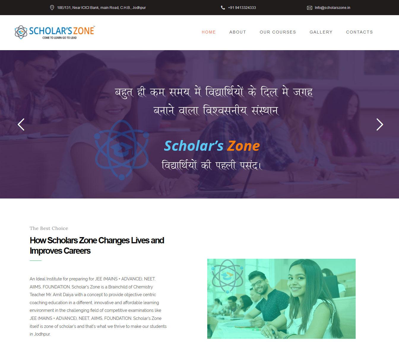 Website development for education center